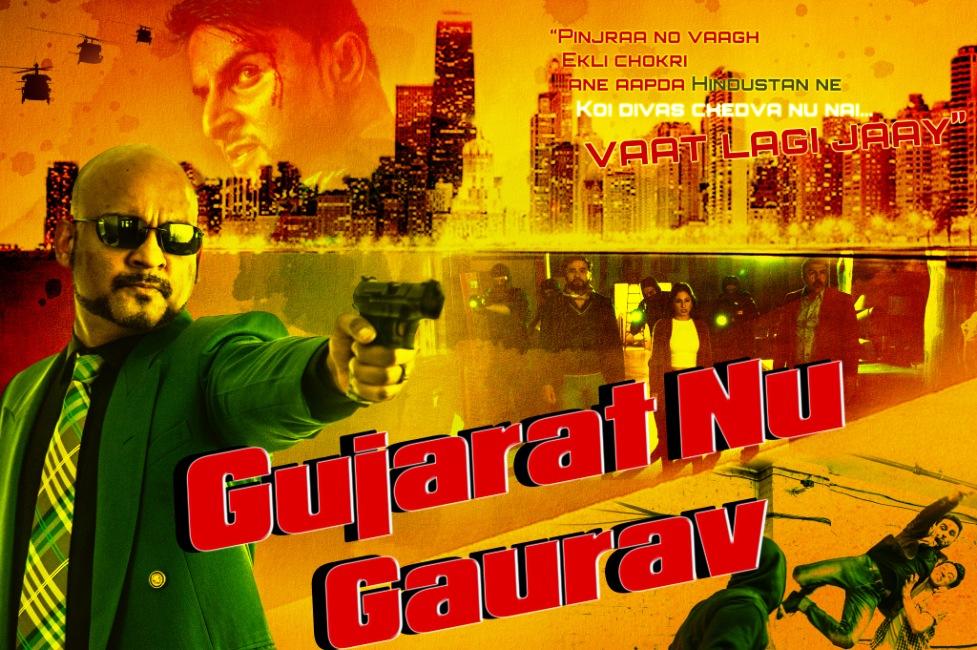 Gujarati Films Gujarat Nu Gaurav