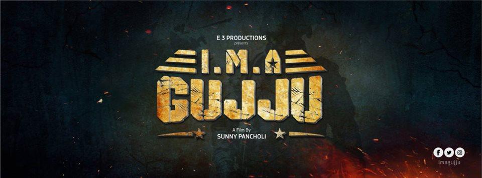 I M A Gujju Gujarati Film
