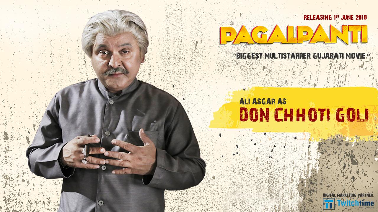 Pagal Panti Gujarati Film